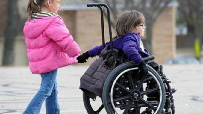Δωρεάν αναπηρία που χρονολογείται